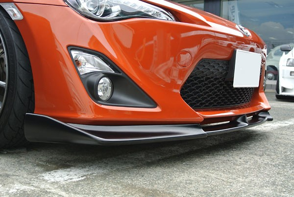 Front Lip With Lowest Profile Page 2 Scion Fr S Forum
