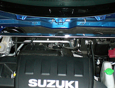 Cusco - Strut Brace - Type OS - Swift Sport Front