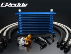 Greddy - Oil Cooler Kit - Mitsubishi - Standard