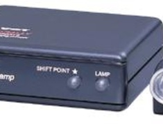 Pivot - Super Shift Lamp - SSL-M