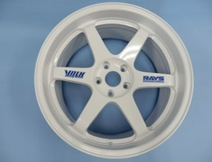 Rays Engineering - VOLK Racing - TE37 - White