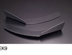 ARC - Front Wing Lip Spoiler