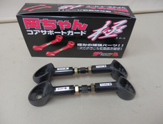 Yashio Factory - Core Support Guard