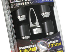 KYO-EI - Dency 2000 Lock Nuts