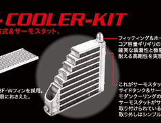Blitz - Oil Cooler Kit