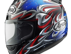 Arai - Vector