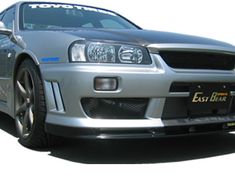 East Bear - Front Spoiler - R34 - Aero Form Bumper