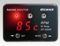 Pivot - Racing Monitor