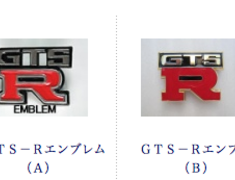 East Bear - GTS-R Emblem