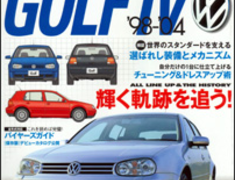 Hyper REV - Import - VW Golf IV - Vol 16
