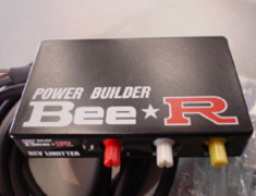 Bee R - Rev Limiter