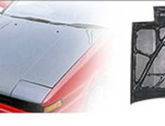 Varis - Light Weight Carbon Bonnet