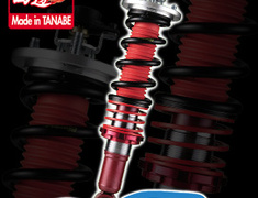 Tanabe - Sustec Pro FIVE Suspension