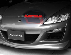AutoExe - Sports Induction Box