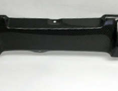 Superior Auto Creative - Carbon Rear Bumper