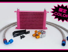 Greddy - Oil Cooler Kit Pink Color - Standard Location