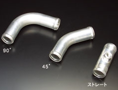 ARC - Aluminium Radiator Pipe
