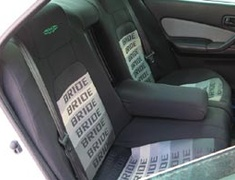 URAS - Bride Rear Seat Cover - R34 4 door