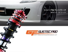 Tanabe - Sustec Pro GF Suspension Kit