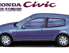 Honda - OEM Parts - Civic