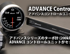 Defi - ADVANCE Control Unit Set