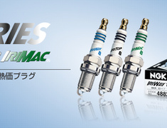 NGK - IRI Series - Spark Plugs