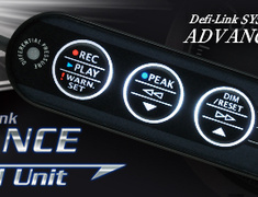 Defi - New Version - ADVANCE Control Unit
