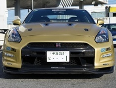 Top Secret - GTR R35 BUMPER + LED