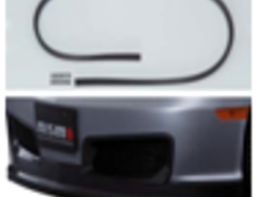 Nismo - S-Tune Aero Body Kit - Under Spoiler Rubber