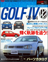 Hyper REV - Import - VW Golf IV - Vol 16 - Nengun Performance