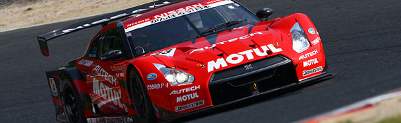 Blog - Nismo-20111708-0