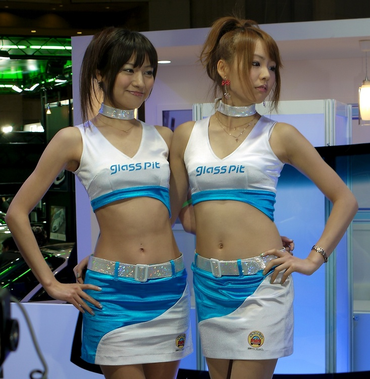 Blog - Nengun - TAS2011 - Girls - 095-20112602-0