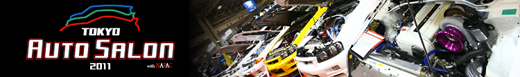 Tokyo Auto Salon 2011 - Drift