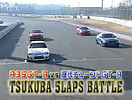 GTR Battle at Tsukuba Circuit