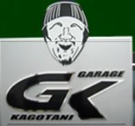Garage Kagotani