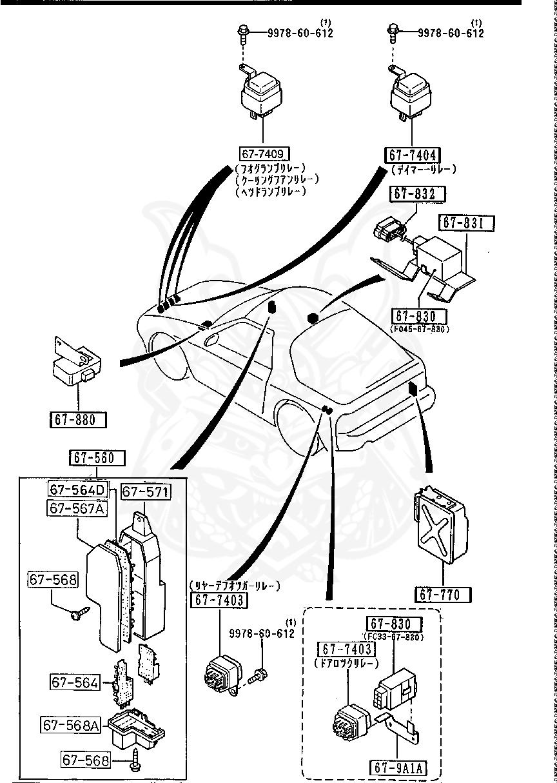 Mazda - Tapping Screw