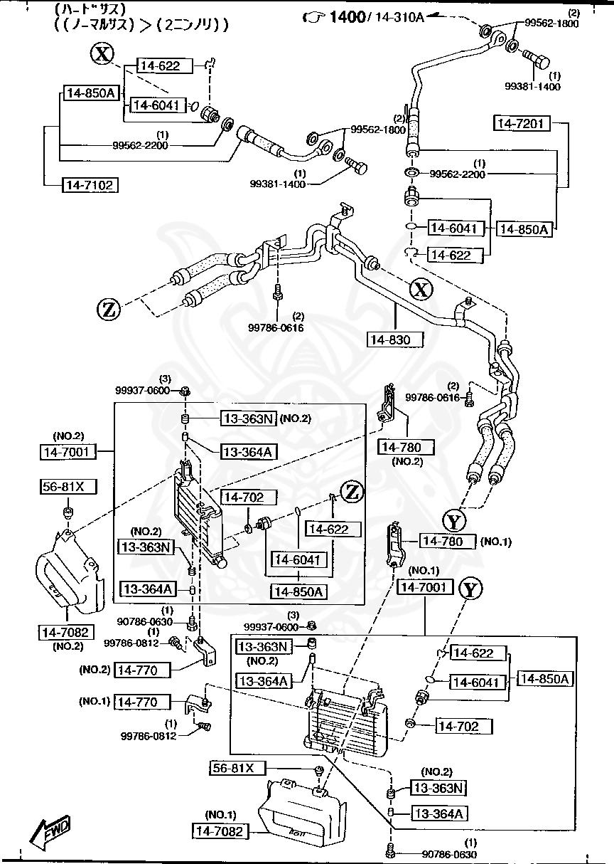 Mazda - Mounting Rubber