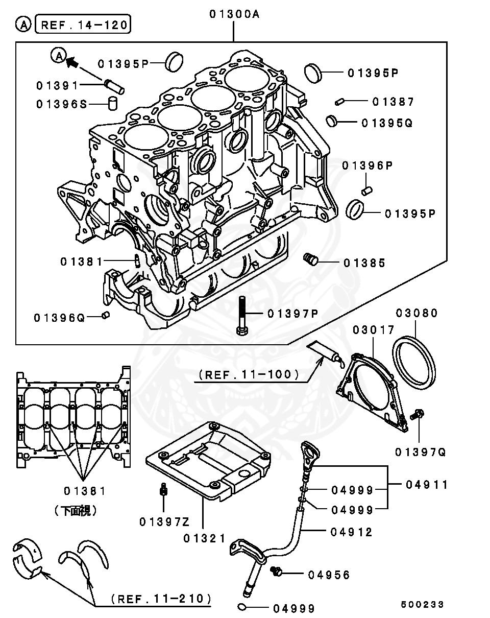 Mitsubishi - O-ring, Eng Oil Filler