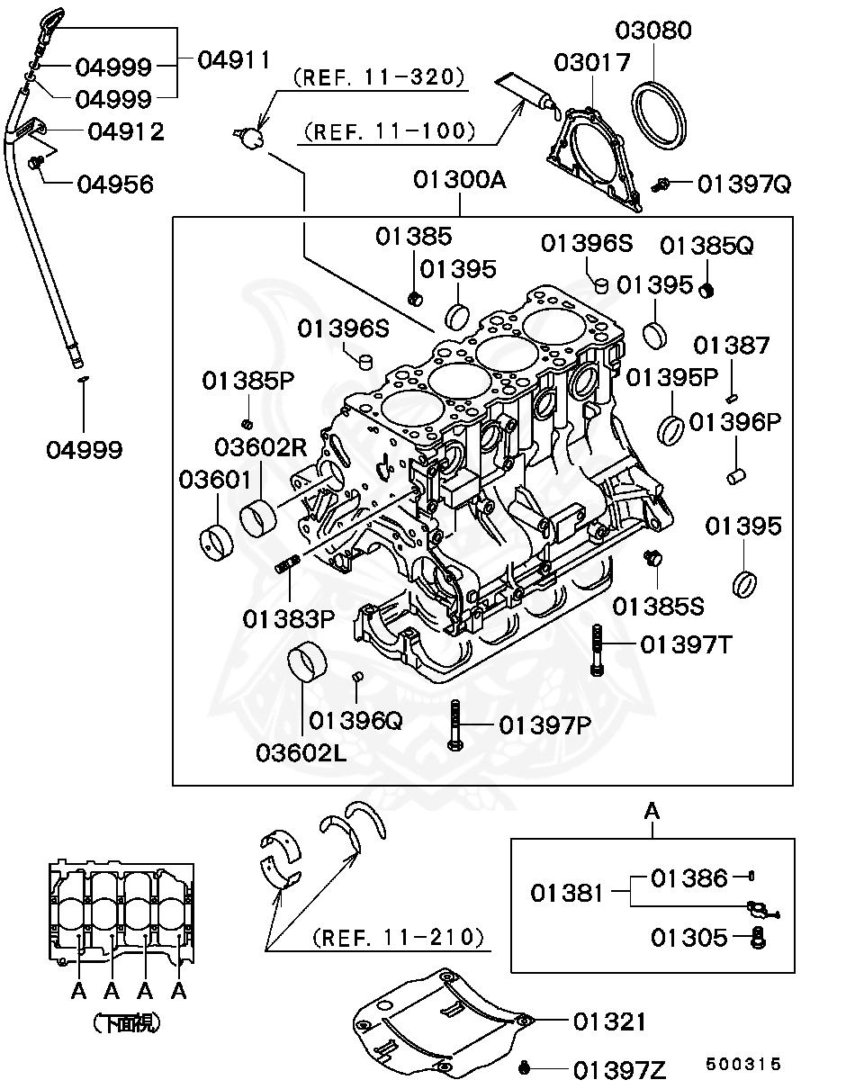 Mitsubishi - Plug, Cylinder Block