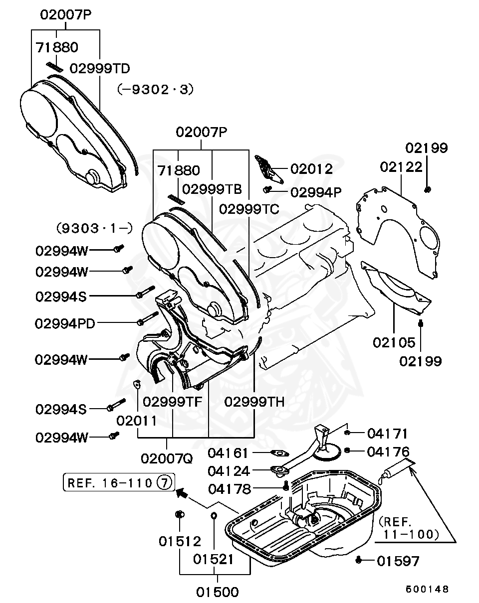 Mitsubishi - Gasket, Eng Oil Pan Drain Plug