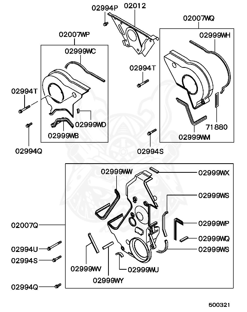 Mitsubishi - Label, Valve Timing Maintenance