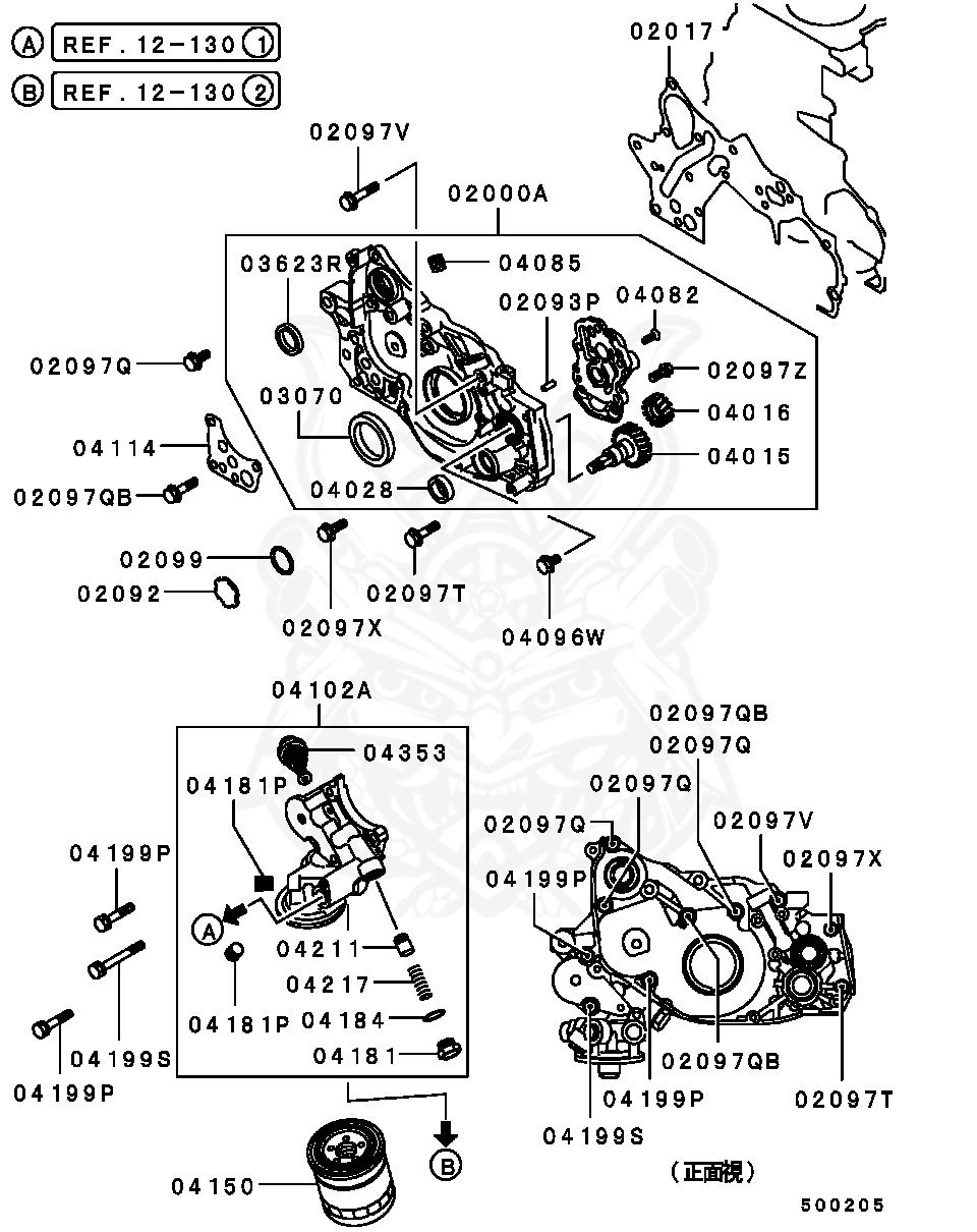 Mitsubishi - Bolt, Oil Filter