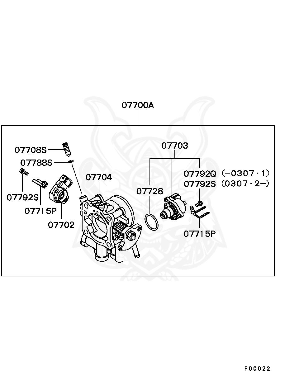 Mitsubishi - O-ring, Throttle Body Inr