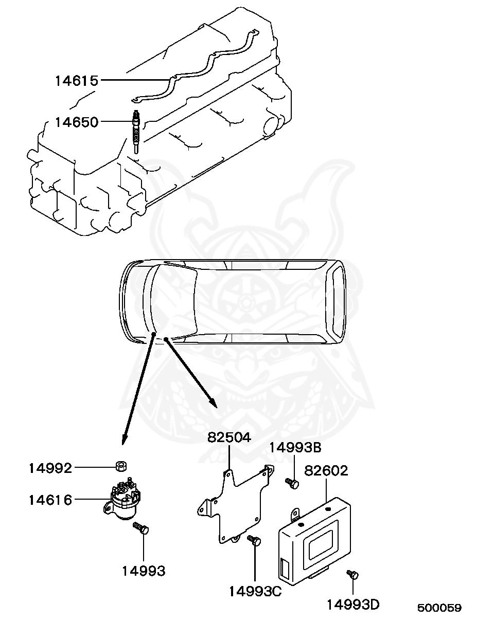 Mitsubishi - Bolt, Floor Heat Protector