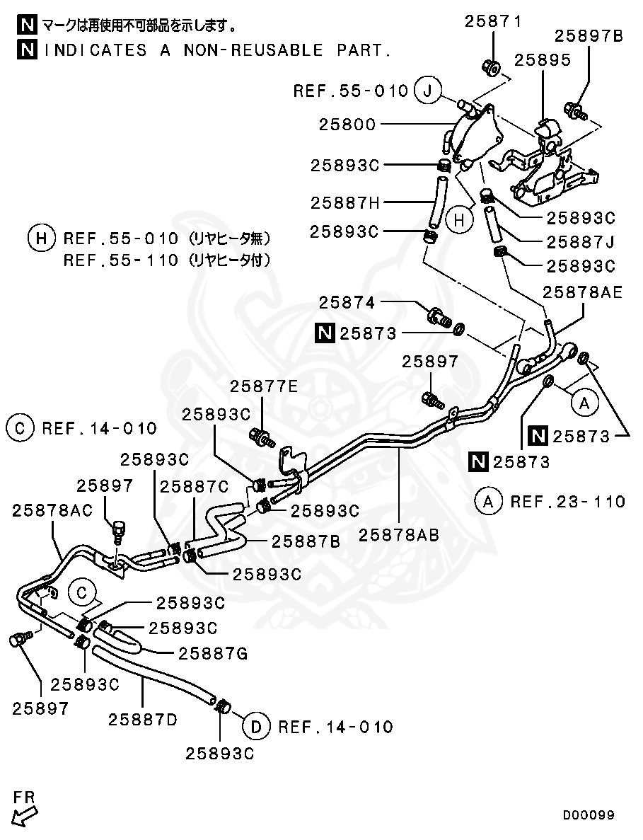 Mitsubishi - Nut, Gearshift Link