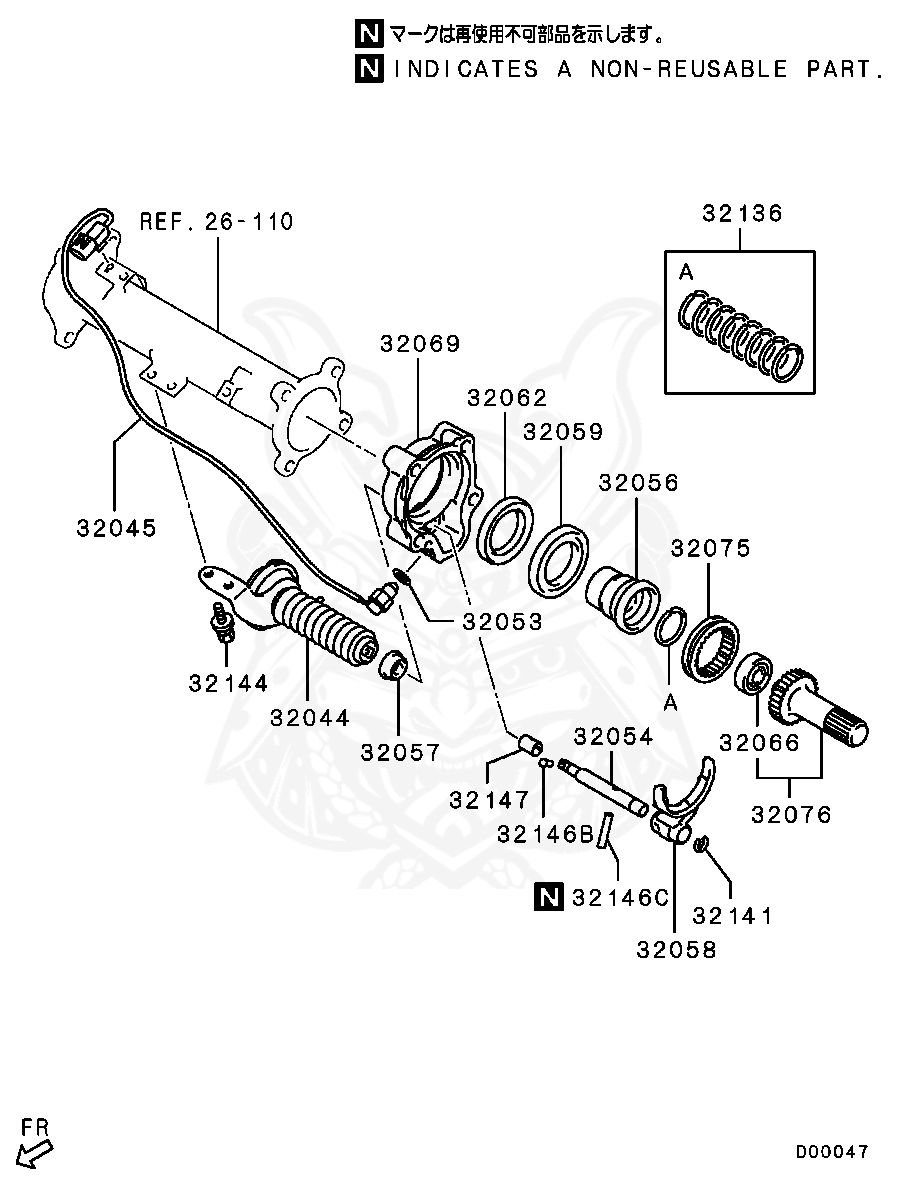 Mitsubishi - Bolt, Parking Brake Lever