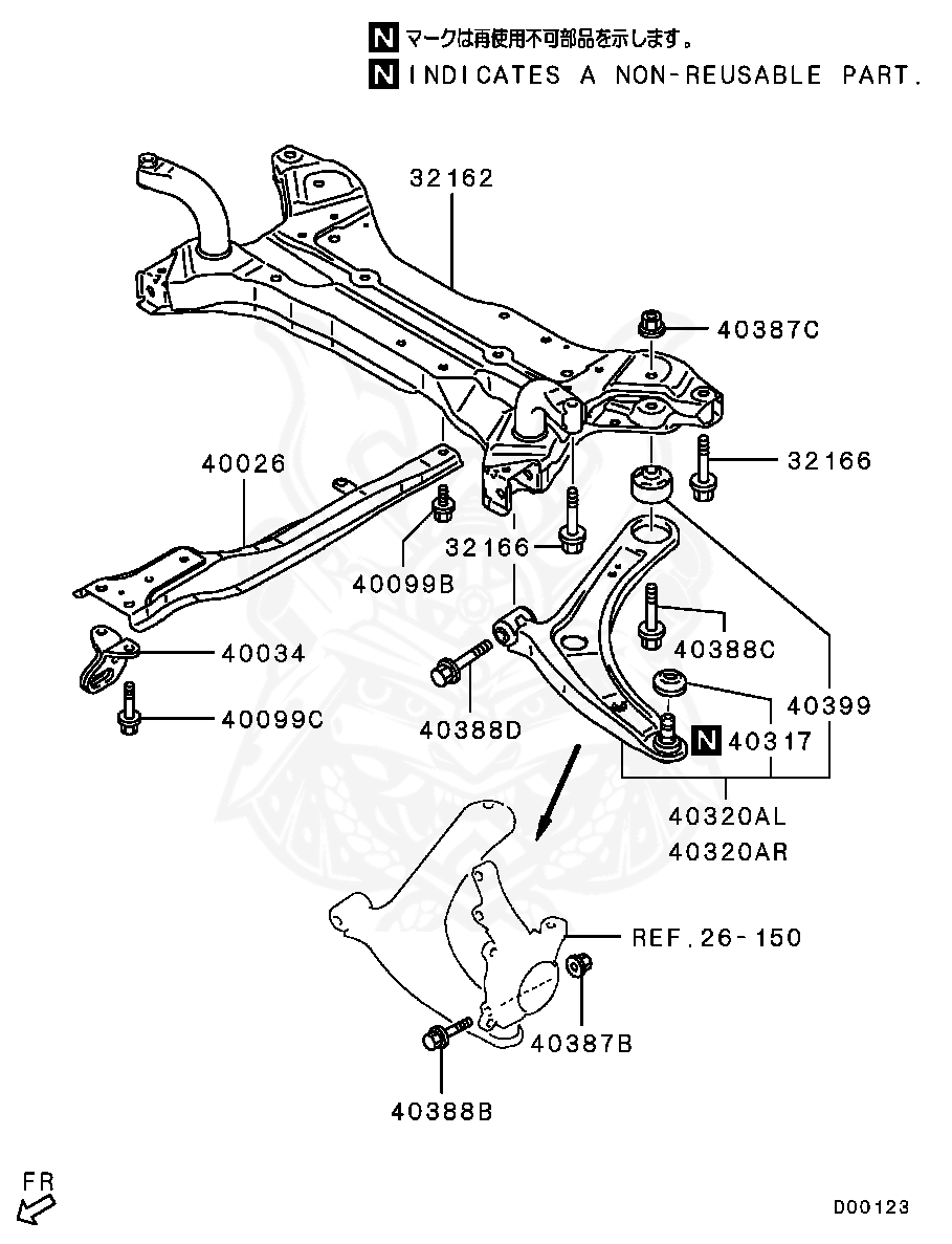 Mitsubishi - Cover, Fr Susp Lwr Arm Ball Joint