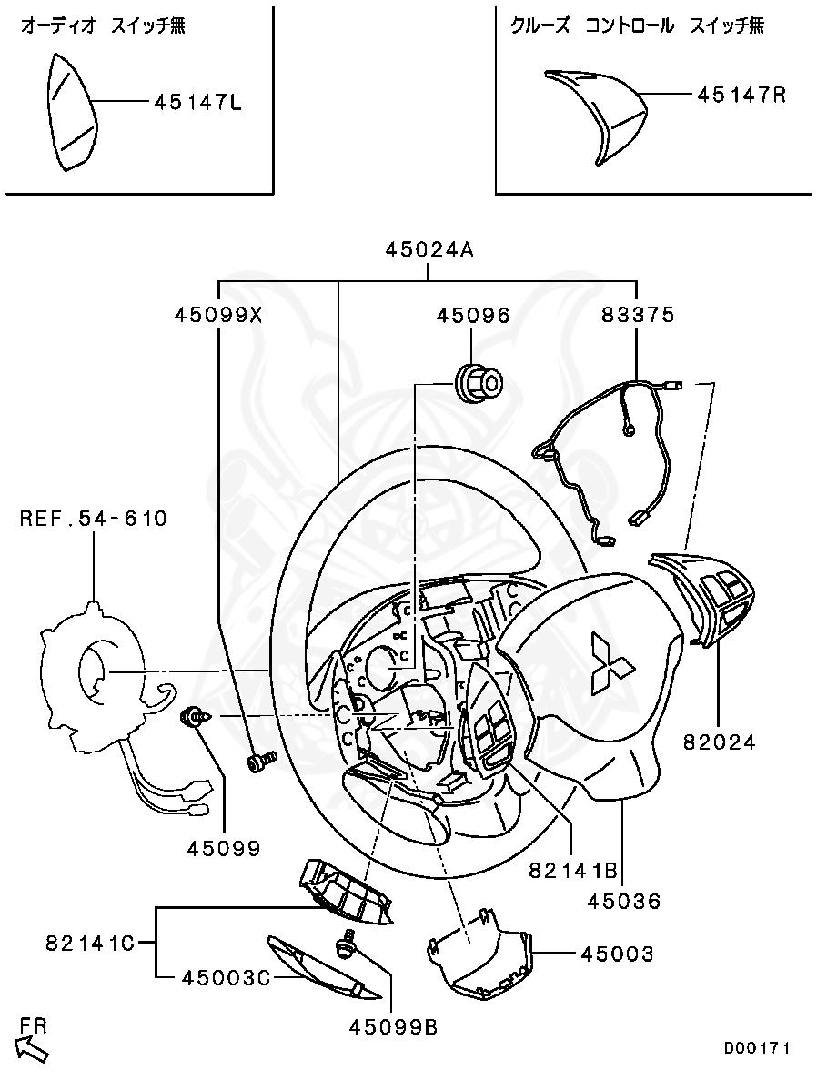 T/él/écommande de remplacement pour MITSUBISHI SG10A