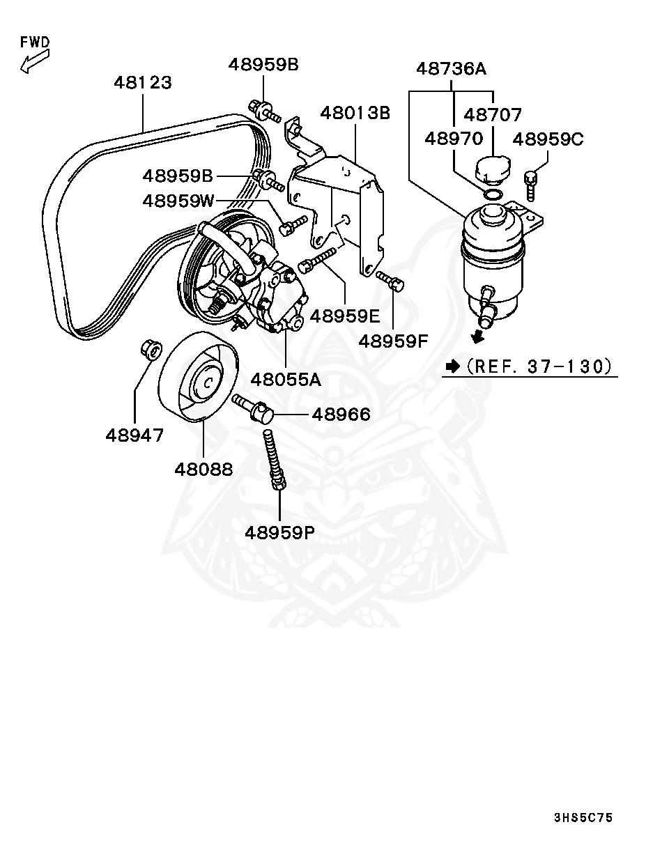 Mitsubishi - Bolt, Rr Susp Stabilizer