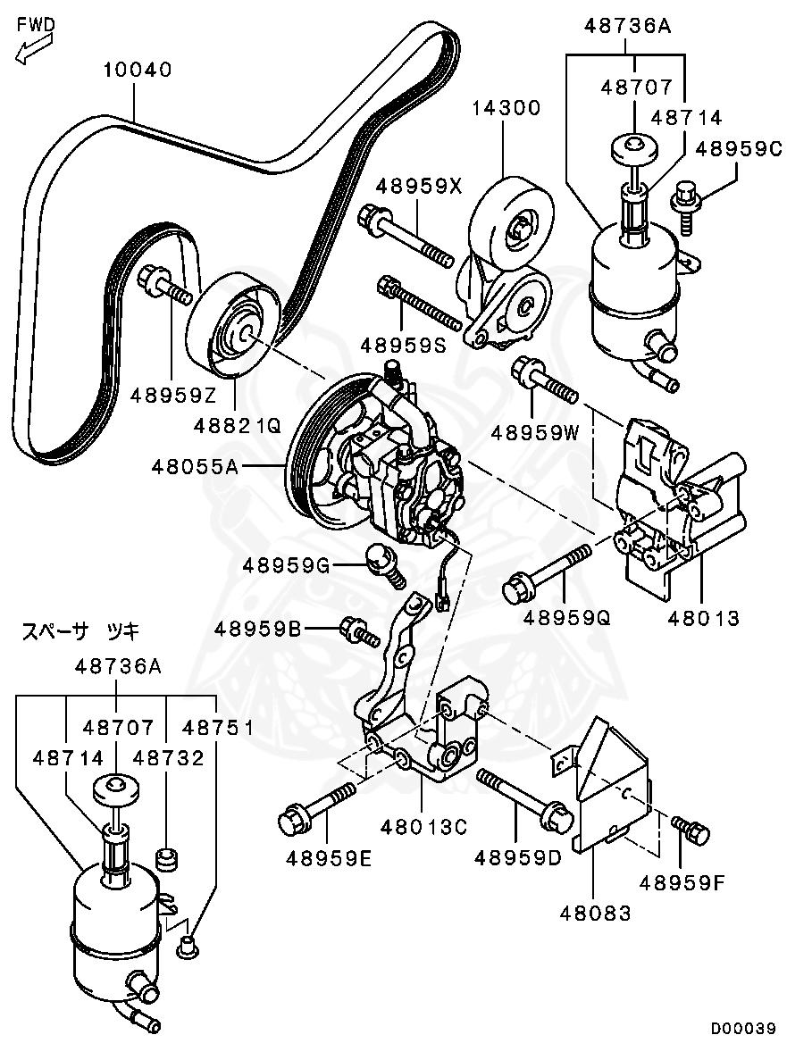 Mitsubishi - Bolt, M / T Case